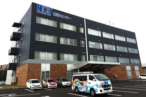 株式会社ニューメディア 新潟センター