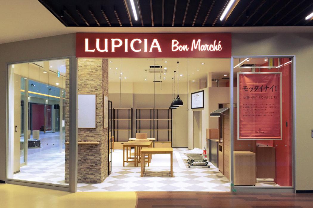 LUPICIA BonMarche
