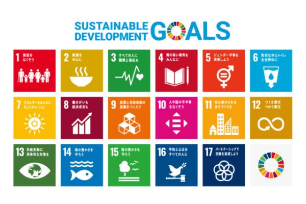 SDGsセミナーを受講しました!