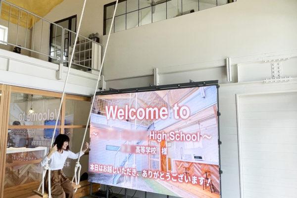 新潟市内の高校生を対象にフィールドスタディを開催しました